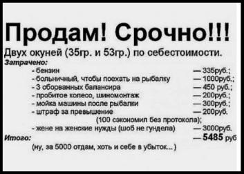 http://www.pichome.ru/images/2014/09/09/2EljGc.jpg