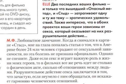 http://www.pichome.ru/images/2015/05/29/a5I3pU.jpg