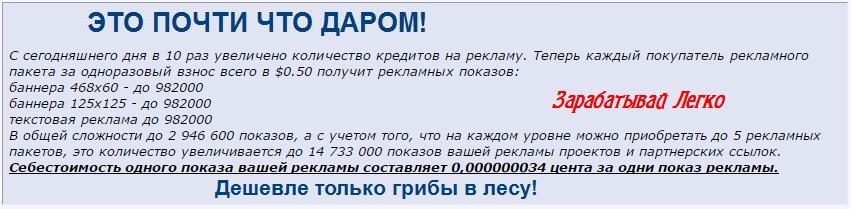http://www.pichome.ru/images/2016/07/13/NwxC.jpg